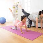 Redakan Stres Dengan Yoga!